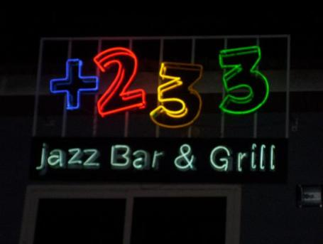 233 club accra ghana
